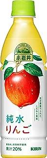 小岩井 純水りんご 430ml PET×24本