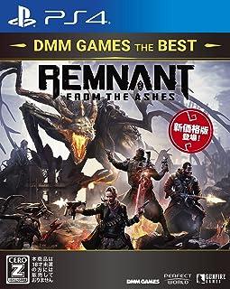 レムナント:フロム・ジ・アッシュ DMM GAMES THE BEST - PS4 【CEROレーティング「Z」】