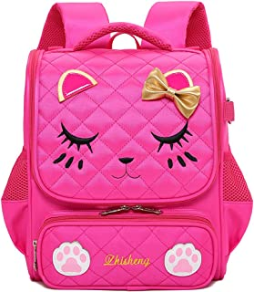 Cute Cat Face Pink Kitty Waterproof School Backpack Girls Book Bag (Small, Rose)