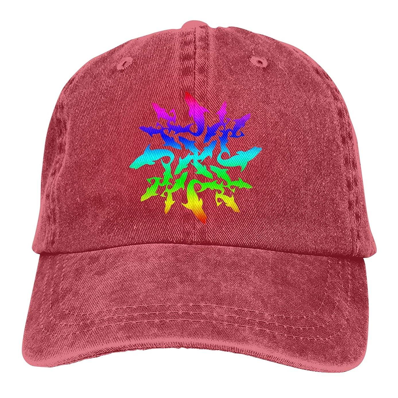 Shark Circle-6 Cute Adjustable Cap for Men&Women 100% Cotton Black