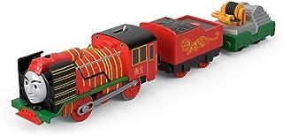 Thomas and Friends TrackMaster Yong Bao the Hero