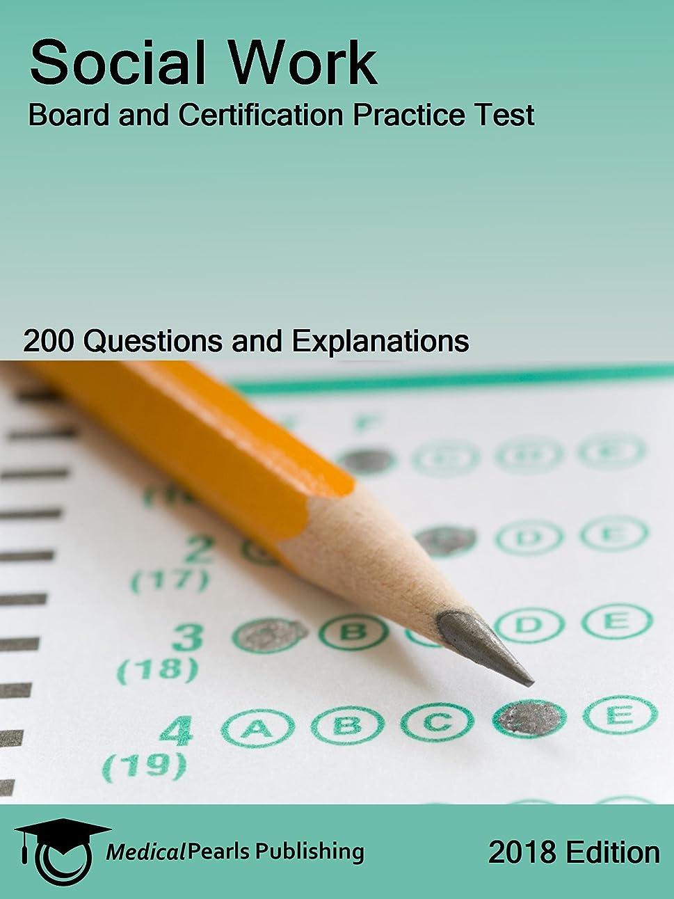 サロン負Social Work: Board and Certification Practice Test (English Edition)