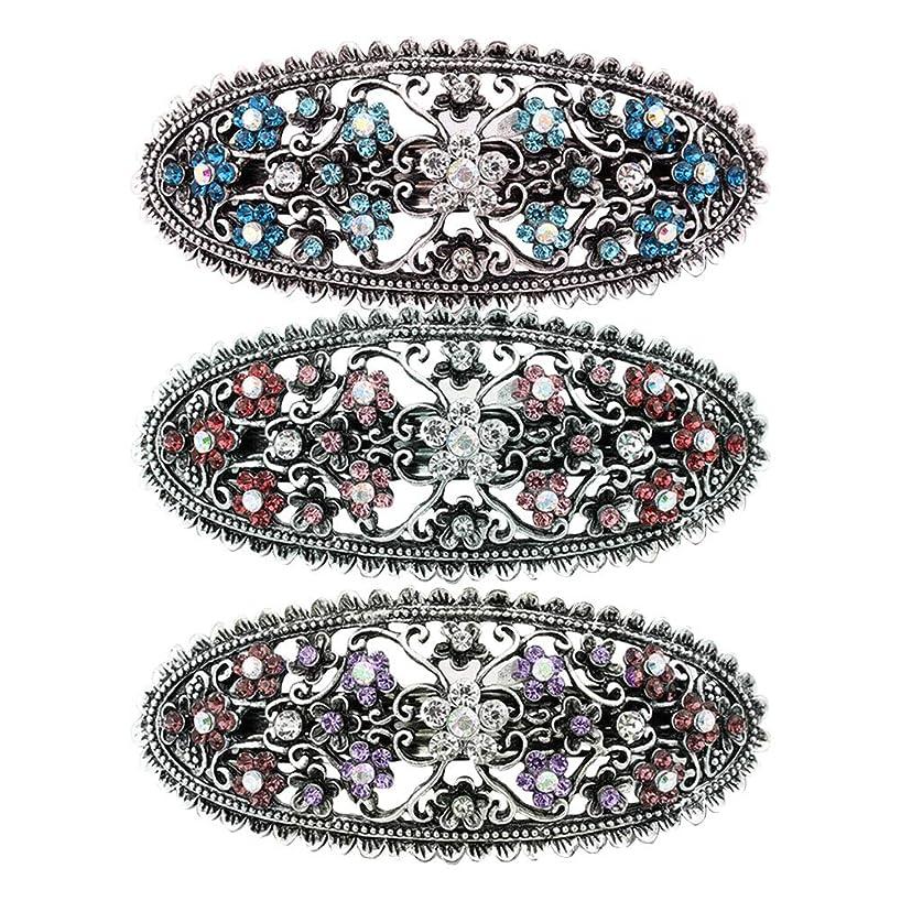 母頭後世3本のヴィンテージ合金クリスタルオーバルスプリングヘアクリップ気質ヘアバレッタヘアピンレディースと女の子用(ピンク+ブルー+パープル)