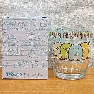 ピザーラすみっコぐらし オリジナル グラス コップ