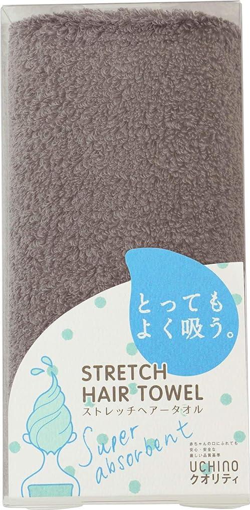 確執飼い慣らす排泄物内野(UCHINO) ヘアドライタオル ダークグレイ 約34-36×85-100cm とっても良く吸う 「ごくふわ」 ヘアータオル 88H1H711 DGy