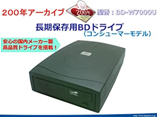 台数限定 アルメディオ 200年アーカイブ 長期保存用BDドライブ コンシューマーモデル 型番 BD-W7000U