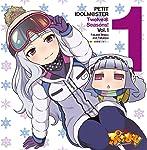 PETIT IDOLM@STER Twelve Seasons! Vol.1