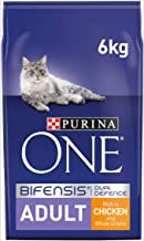 Purina ONE 1+ Cat Food Chicken & Wholegrains 6kg