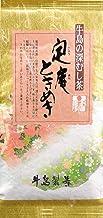 2021年新茶 定庵ときめき 100g 4/20頃発送 日本茶 深蒸し茶 八女茶 緑茶