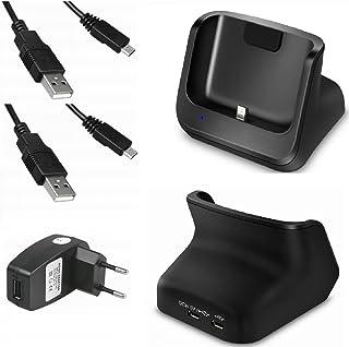 xubix GS776 USB 底座适用于 LG Google NEXUS 4 扩展坞/桌面充电器 + 2x USB 数据线 + USB 充电器电源充电和同步