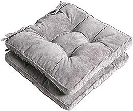 Amazon Com Chair Cushions 18x18