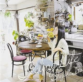 Feeling Life(DVD付)