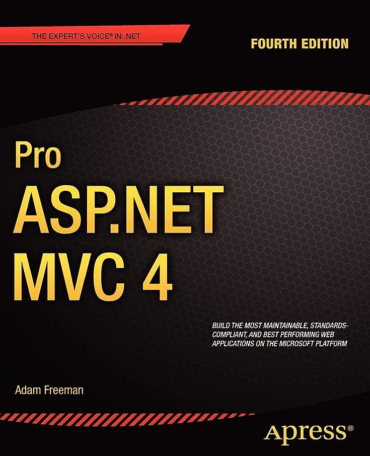 押す微弱日食Pro ASP.NET MVC 4 (Professional Apress)
