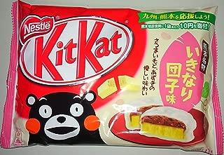 ネスレ日本 キットカット ミニ 熊本名物 いきなり団子味 1袋 (11枚)