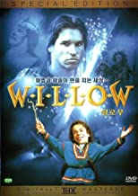 Best movie willow dvd Reviews