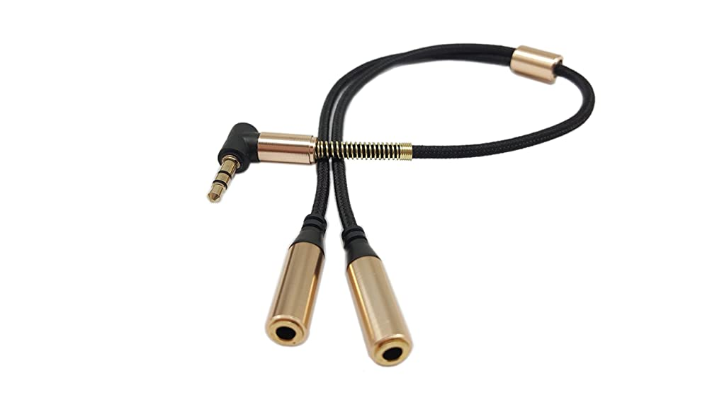 Audio Splitter Cable,Gold Plated 3.5mm Audio Stereo Y Splitter Cable 90 Degree Right Angle 3.5mm Male to 2 Female Jack Headphone Splitter Adapter SinLoon for Tablets, MP3 Players(Gold)