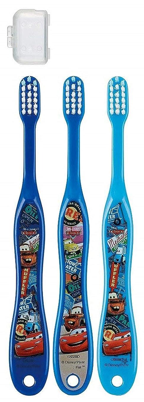 スケッチポンド常習者子供歯ブラシ 園児用 キャップ付き 3本セット カーズ トイストーリー プラレール ディズニー ピクサー fo-shb02(カーズ)