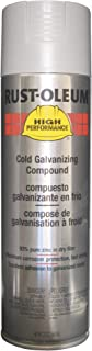 Rust-Oleum V2185838 V2100 High Performance System Compound Cold Galvanizing Spray Paint, 20-Ounce