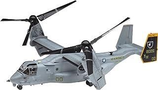 HASEGAWA 01571 1/72 MV-22B Osprey USMC