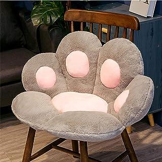 Cute Seat Cushion Cat Paw Shape Lazy Sofa Office Cushion Comfy Chair Bear's Paw Lazy Sofa Kawaii Cozy Warm Seat Skin-Frien...