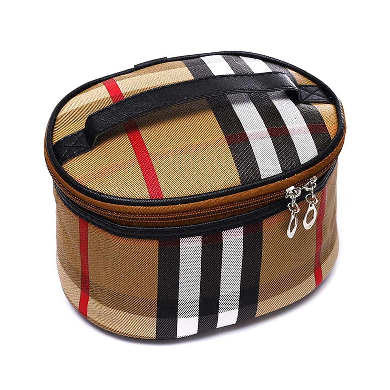 仮定するテレビパンフレット化粧品袋、化粧品収納、10代の少女の女性のための大きい旅行ハンドルの個人化された袋,khaki,20*13*11cm