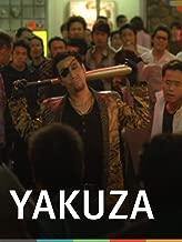 Best yakuza 2 story Reviews