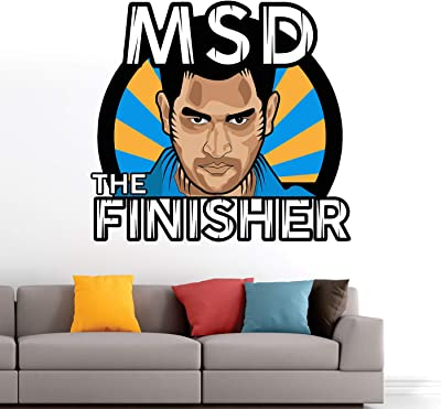 StickMe 'MS Dhoni - Cricket Player - Sports - Inspiration - Motivational - Inspirational - Wall Sticker' -SM578 (PVC Vinyl - 55cm X 50 cm)