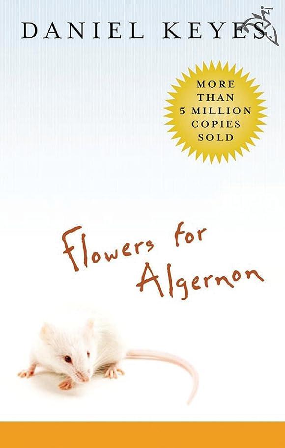 確執慣性ケニアFlowers for Algernon (English Edition)
