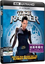 Lara Croft: Tomb Raider (4K UHD + Blu-Ray) (Hong Kong Version / Chinese subtitled) 盜墓者羅拉