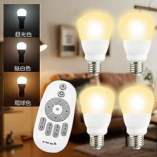 ZYH LED電球 無段階調光&調色可能 リモコン操作 e26口金 60w形相当 900lm 昼光色 昼白色 電球色 長寿命 省エネ 節電 2年保証【リモコン付き】(4個LED電球+リモコン)