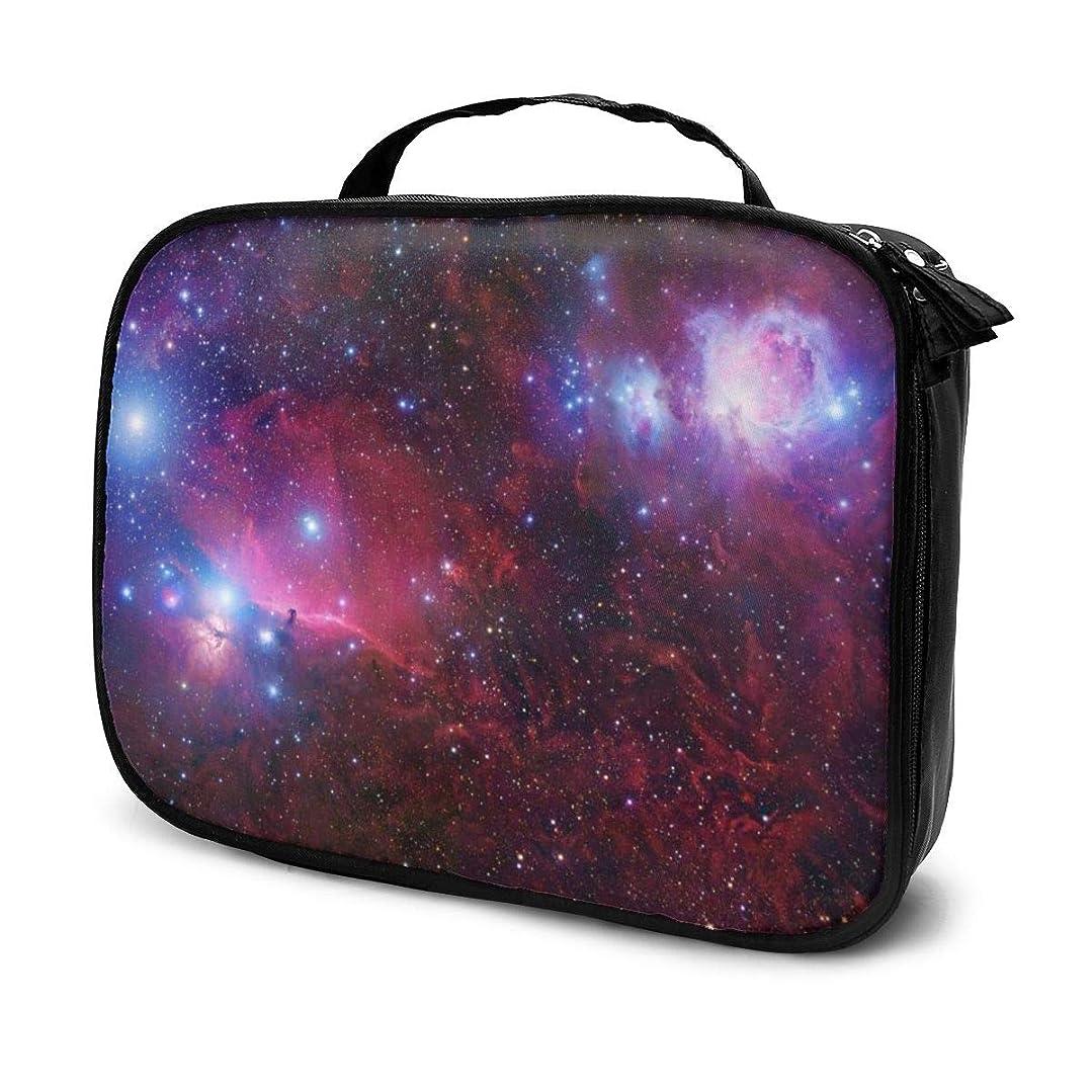 覚えている体現するアイロニー収納袋銀河の星化粧品袋耐摩耗性軽量ポータブル高品質大容量旅行ポーチバスルームポーチ旅行小物整理約8×25×19cm