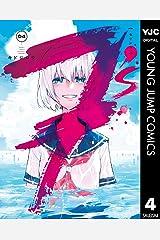 7's―セブンズ― 4 (ヤングジャンプコミックスDIGITAL) Kindle版