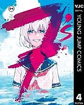 7's―セブンズ― 4 (ヤングジャンプコミックスDIGITAL)
