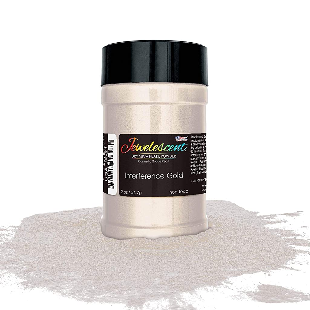 U.S. Art Supply Jewelescent Interference Gold Mica Pearl Powder Pigment, 2 oz (57g) Shaker Bottle - Cosmetic Grade, Non-Toxic Metallic Color Dye - Paint, Epoxy, Resin, Soap, Slime Making, Makeup, Art