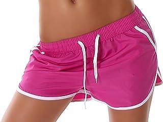 Veryzen Damen Shorts Kurz mit Farbig abgesetzen Rändern