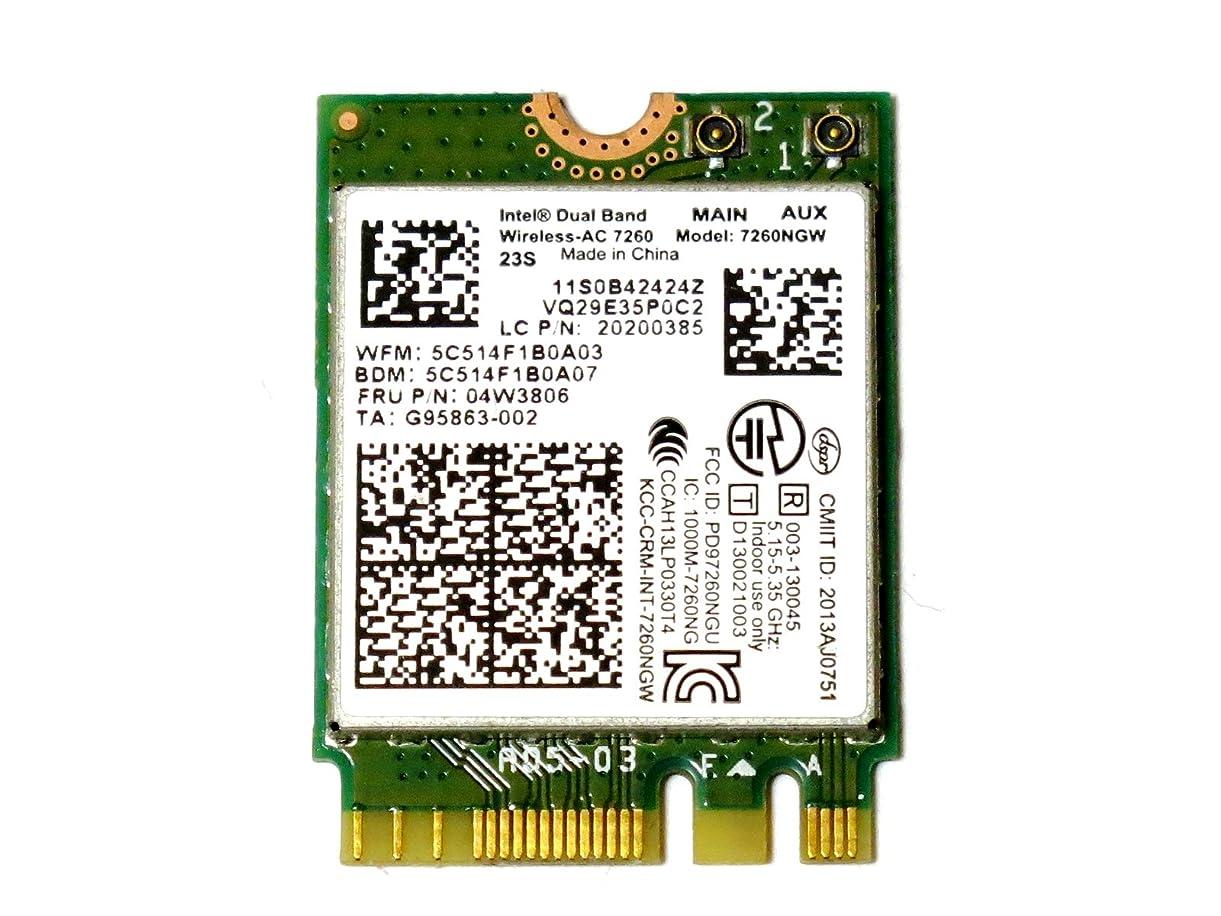 交差点バイオリニストスクラップIBM Lenovo Intel Dual Band Wireless-AC 7260 867 Mbps+ Bluetooth 4.0 7260NGW 04W3806 無線LANカード T431S T440 T440P T440S T540P X240 X240S W540 L440 L540 X1C E431
