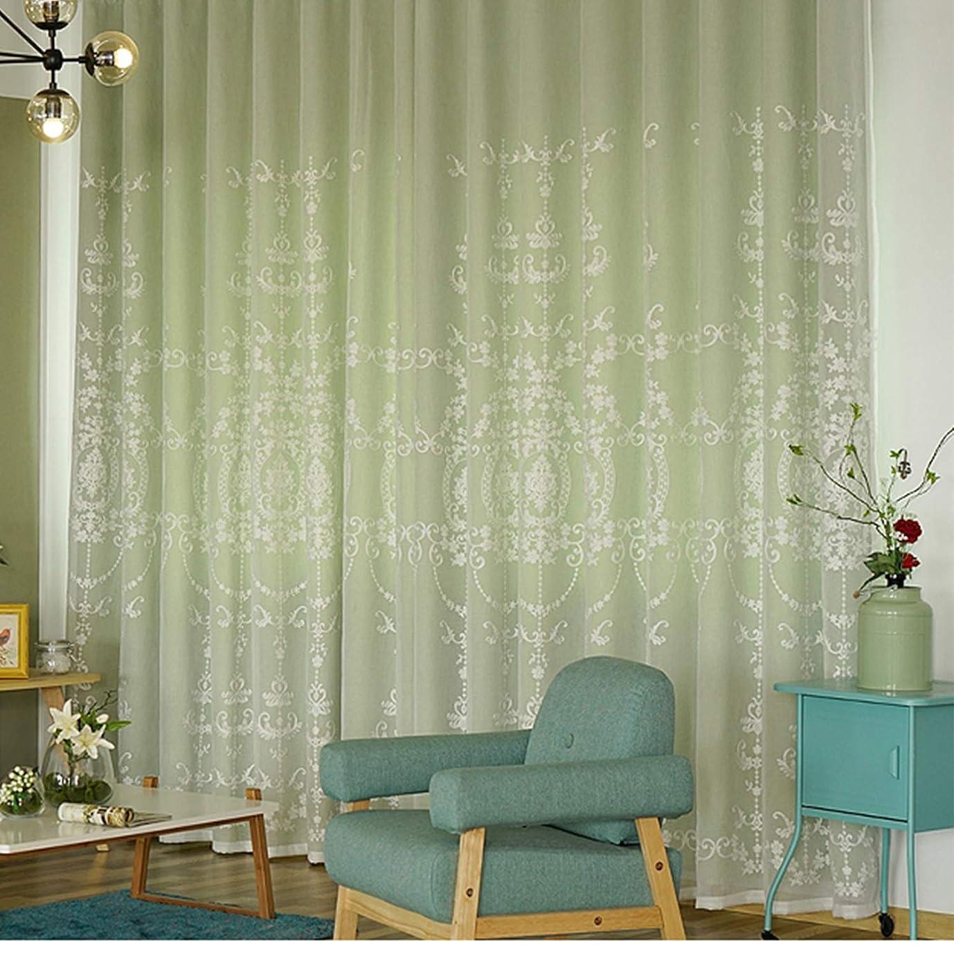 何スラム街器具姫系カーテン 遮光 カーテン かわいい グリーン 北欧 遮光率95% 女の子 遮光 二重カーテン 幅100×丈200cm 2枚組