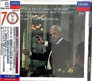 ドヴォルザーク : 弦楽のためのセレナード ホ長調、Op.22