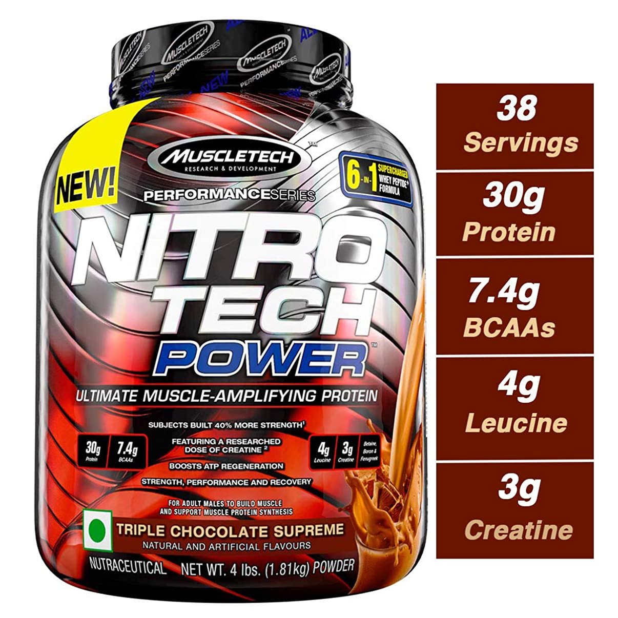 に対して銀河中断Nitro Tech Power(ニトロテックパワー) トリプルチョコレートシュープリーム 4.00 lbs (1.81 kg)