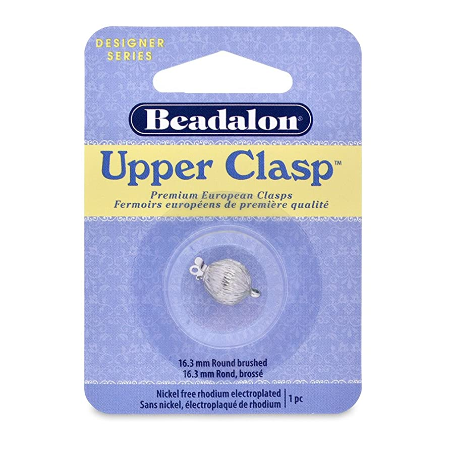 Artistic Wire Beadalon Upper Clasp Round Brushed Nickel Free Rhodium Plated