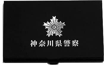 限定品!◆警察/消防 名刺入れ◆映画舞台撮影用小道具◆約94mm×63mm×7mm◆神奈川県警察ロゴ◆ブラック◆523◆