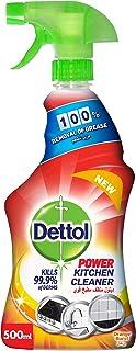 بخاخ منظف المطبخ البرتقالي القوي الصحي من ديتول - 500 مل
