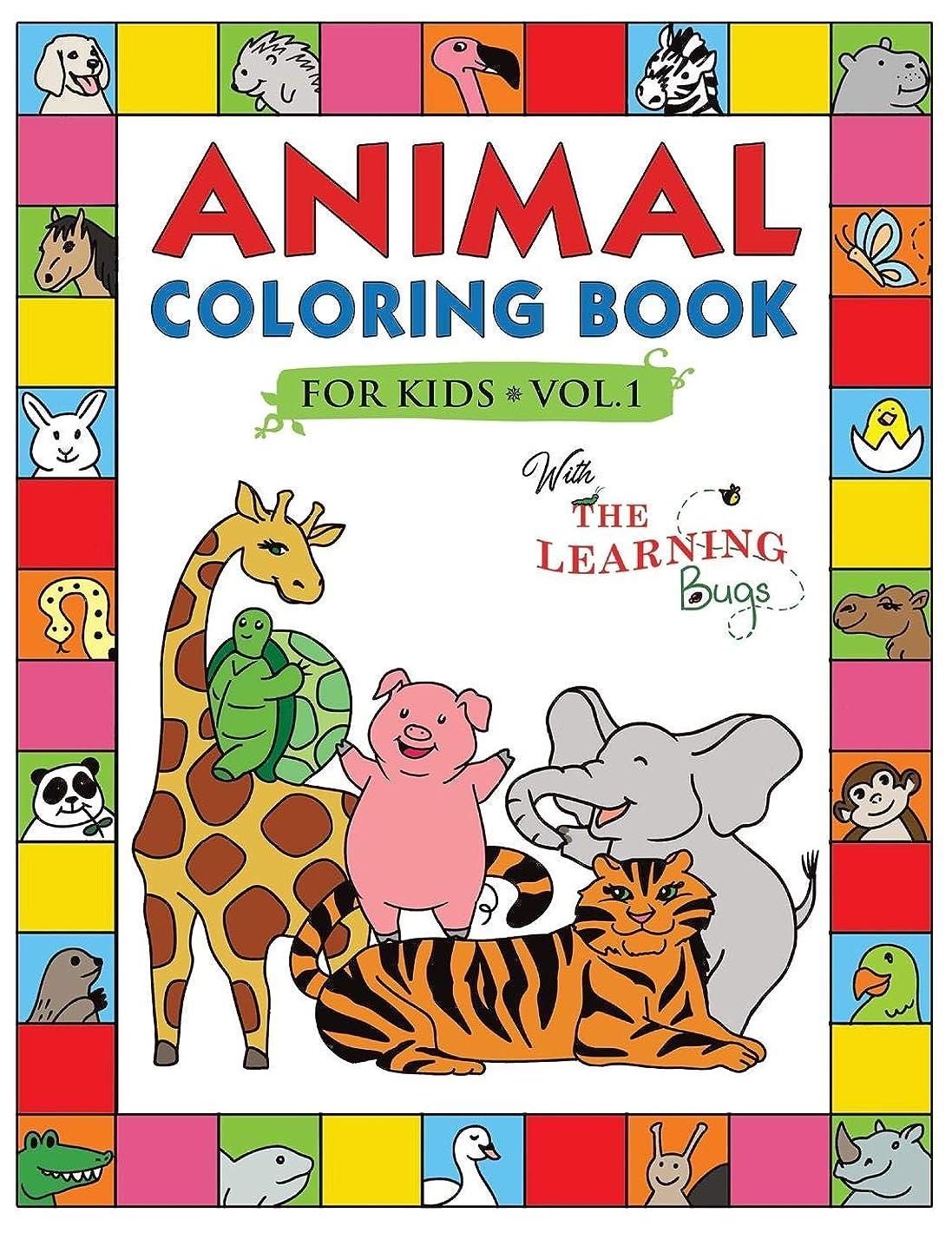 長々と阻害する静めるAnimal Coloring Book for Kids with The Learning Bugs Vol.1: Fun Children's Coloring Book for Toddlers & Kids Ages 3-8 with 50 Pages to Color & Learn the Animals & Fun Facts About Them