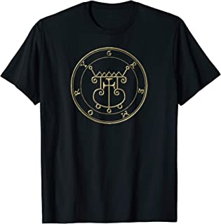 GREMORY SIGIL KING SOLOMON 72 DEMON GOETIA T-SHIRT