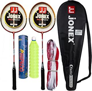 Hipkoo Sports HJXBRFASTERSETXSCOCK10XNET Aluminum Jonex Fear Faster Badminton Complete Set (2 Racket, Pack of 10 Shuttlecocks and Net) Badminton Kit (Multicolour)
