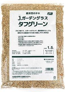 カネコ種苗 西洋芝のタネ J.ガーデングラス タフグリーン 1.5L