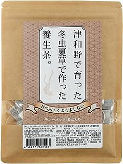 五七 津和野で育った冬虫夏草で作った養生茶. 其の四:くよくよしない 10包