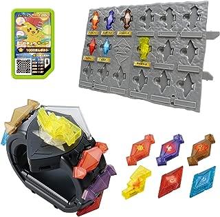 Pokemon Z Power Ring Special Set