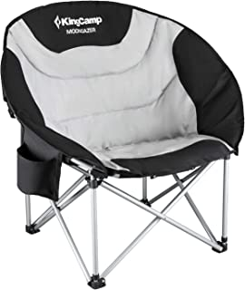 Best camping chair moon Reviews
