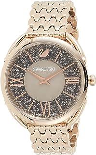 Swarovski Women's Crystalline 35mm Steel Bracelet & Case Quartz Watch 5452462